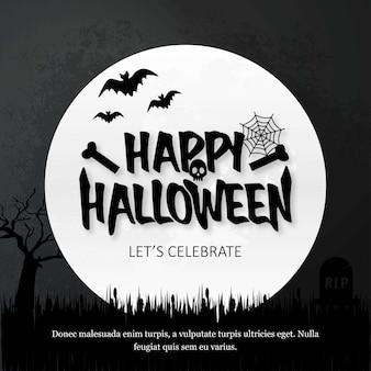 Convite de feliz dia das bruxas com vetor de design criativo