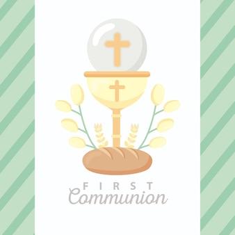 Convite de primeira comunhão com cálice