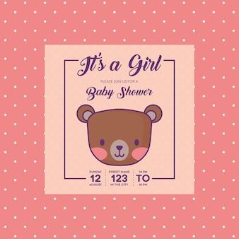 Convite do chuveiro de bebê com ícone de cachorro fofo