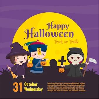 Convite do evento dos miúdos de dia das bruxas