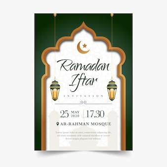 Convite iftar de modelo de design plano