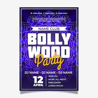 Convite indiano do cartaz do partido de bollywood