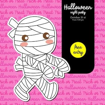 Convite para festa de halloween com menino em traje de múmia