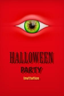 Convite para festa de halloween com olho de monstro. tema vermelho.
