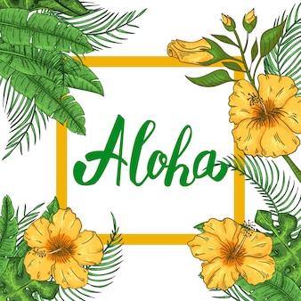 Convite para festa tropical havaiano com folhas de palmeira e flores exóticas