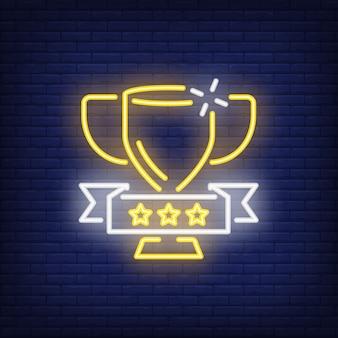 Copa de ouro sobre fundo de tijolo. Ilustração de estilo de néon. Vitória, troféu, vencedor.