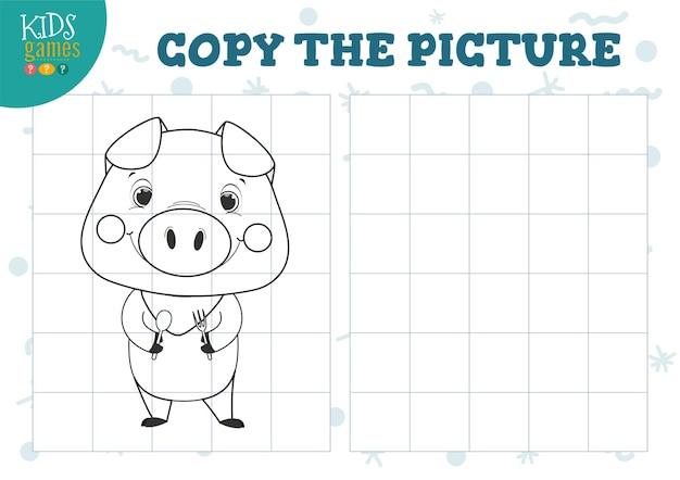 Copiar imagem por ilustração de grade minijogo educacional para crianças em idade pré-escolar esboço de desenho animado porquinho faminto para exercícios de desenho