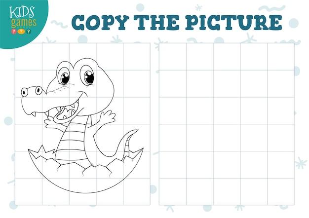 Copie a ilustração da imagem para crianças em idade pré-escolar