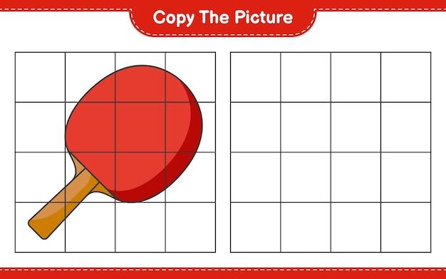 Copie a imagem copie a imagem da raquete de ping pong usando linhas de grade jogo educativo para crianças