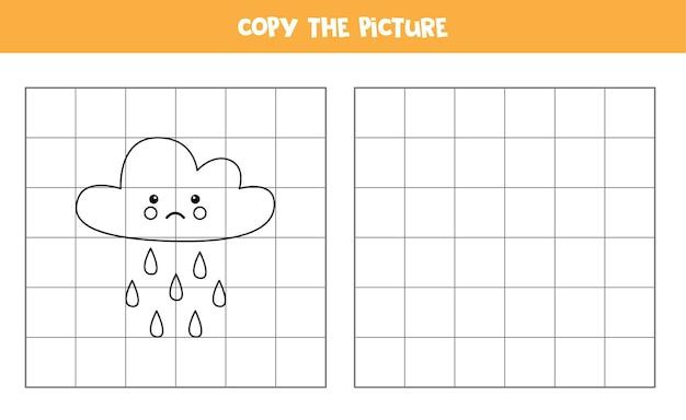 Copie a imagem de uma nuvem chuvosa kawaii fofa. jogo educativo para crianças. prática de caligrafia.