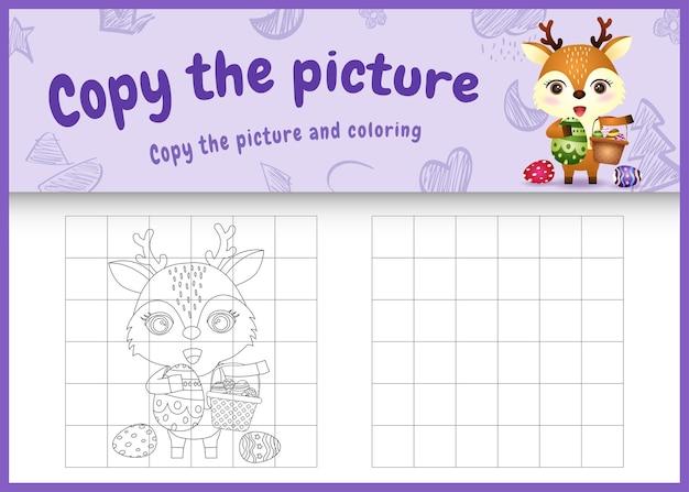 Copie a imagem do jogo infantil e a página para colorir com o tema da páscoa, com um cervo fofo segurando o ovo de balde e o ovo de páscoa