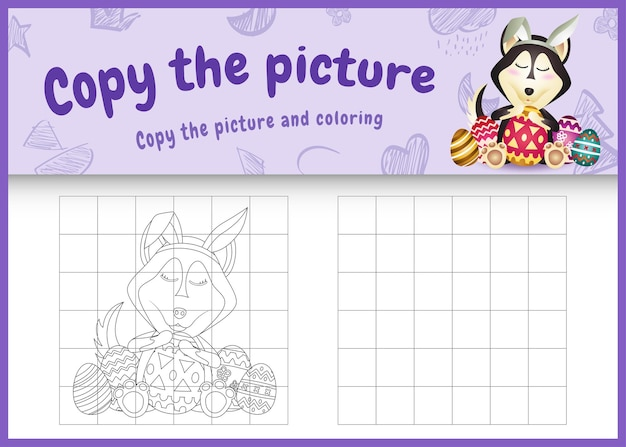 Copie a imagem do jogo infantil e a página para colorir com o tema da páscoa com um lindo cão husky usando tiaras com orelhas de coelho abraçando ovos