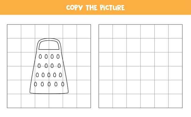 Copie a imagem do ralador preto e branco. jogo educativo para crianças. prática de caligrafia.