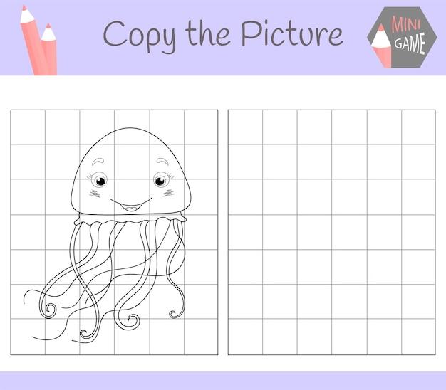 Copie a imagem: doce midusa. livro de colorir.
