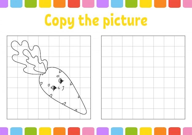 Copie a imagem. páginas do livro de colorir para crianças. planilha de desenvolvimento de educação. cenoura vegetal.