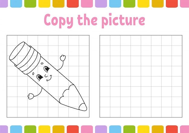 Copie a imagem. páginas do livro de colorir para crianças. planilha de desenvolvimento de educação.