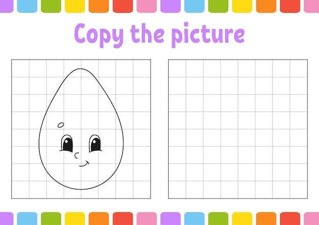 Copie as páginas do livro de colorir para crianças