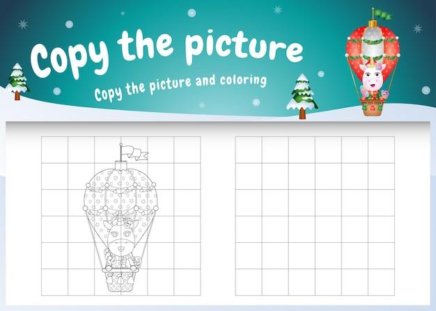 Copie o jogo de crianças e a página para colorir com um lindo unicórnio em um balão de ar quente