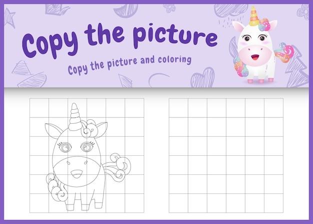 Copie o jogo de crianças e a página para colorir com um lindo unicórnio