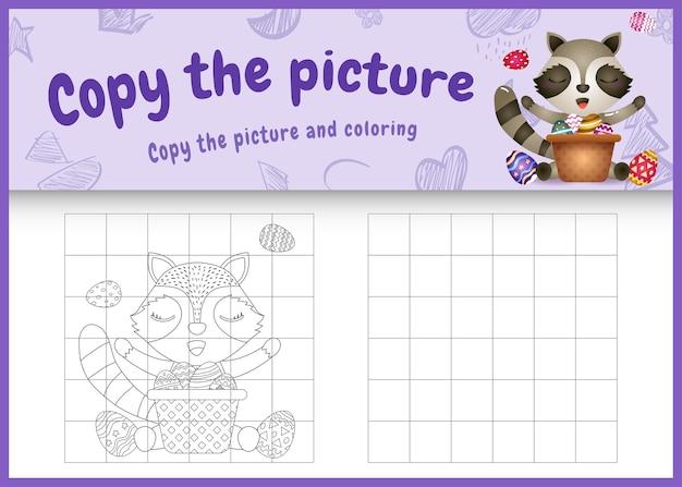 Copie o jogo de imagem para crianças e a página para colorir com o tema da páscoa com um guaxinim fofo e um ovo de balde