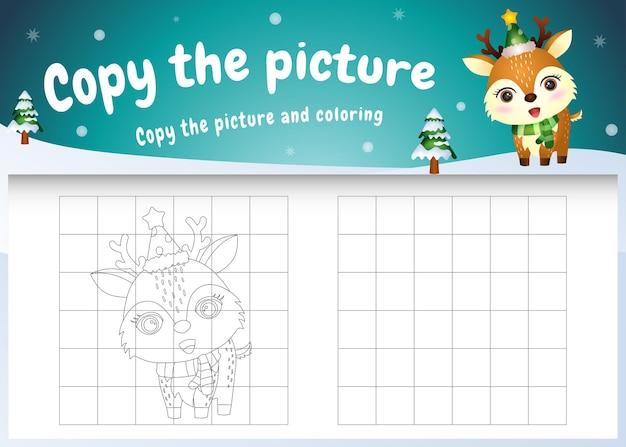 Copie o jogo de imagem para crianças e a página para colorir com um cervo fofo usando uma fantasia de natal
