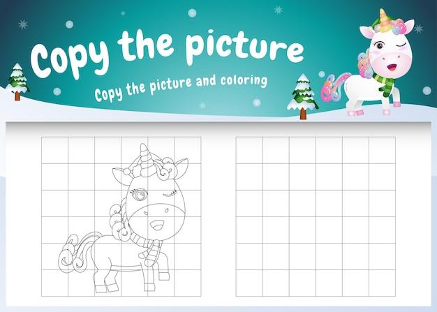 Copie o jogo de imagem para crianças e a página para colorir com um unicórnio fofo usando uma fantasia de natal