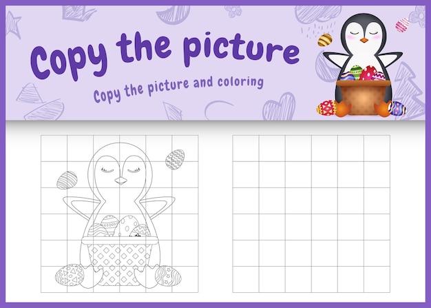 Copie o jogo de imagens para crianças e a página para colorir com o tema da páscoa com um pinguim fofo e um ovo de balde
