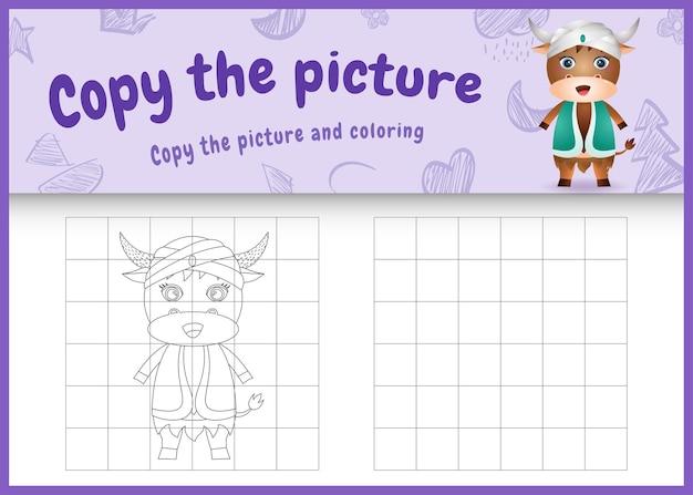 Copie o jogo de imagens para crianças e a página para colorir com o tema ramadã com um búfalo fofo usando o traje tradicional árabe