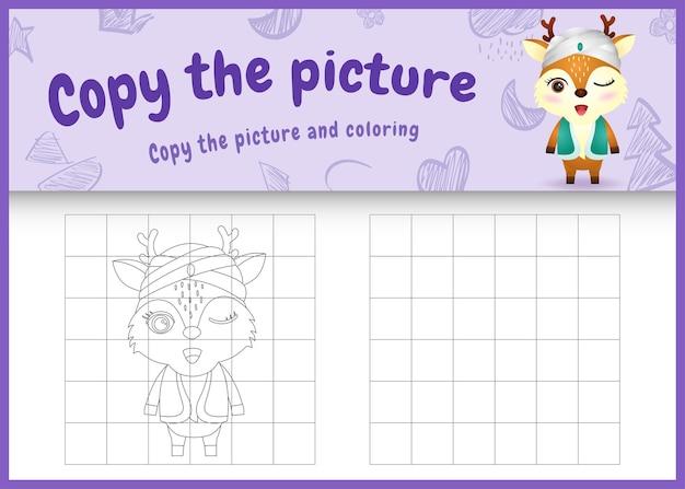 Copie o jogo de imagens para crianças e a página para colorir com tema ramadã com um cervo fofo usando o traje tradicional árabe