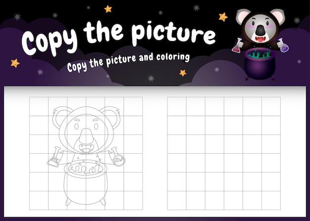 Copie o jogo de imagens para crianças e a página para colorir com um bonito coala usando fantasia de halloween