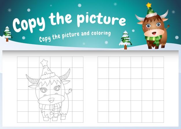 Copie o jogo de imagens para crianças e a página para colorir com um búfalo fofo usando fantasia de natal