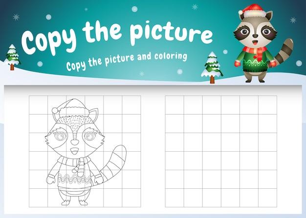 Copie o jogo de imagens para crianças e a página para colorir com um guaxinim fofo usando uma fantasia de natal