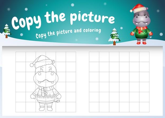 Copie o jogo de imagens para crianças e a página para colorir com um hipopótamo fofo usando fantasia de natal