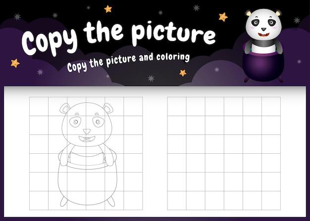 Copie o jogo de imagens para crianças e a página para colorir com um panda fofo usando fantasia de halloween