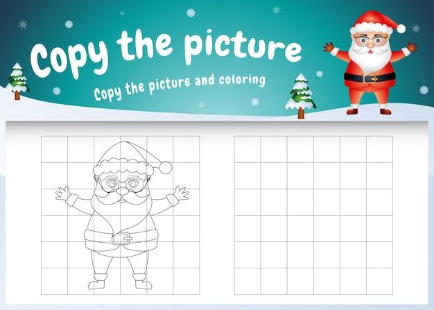 Copie o jogo de imagens para crianças e a página para colorir com um papai noel fofo usando uma fantasia de natal