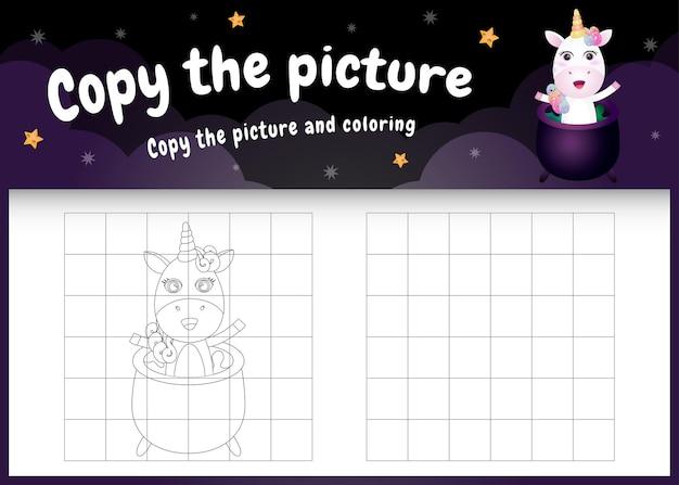 Copie o jogo de imagens para crianças e a página para colorir com um unicórnio fofo usando uma fantasia de halloween