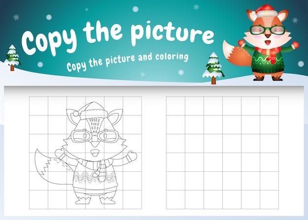 Copie o jogo de imagens para crianças e a página para colorir com uma raposa fofa usando fantasia de natal