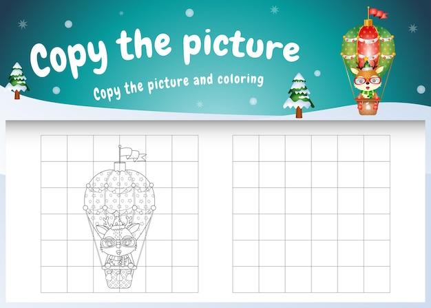 Copie o jogo infantil de imagens e a página para colorir com um cervo fofo em um balão de ar quente