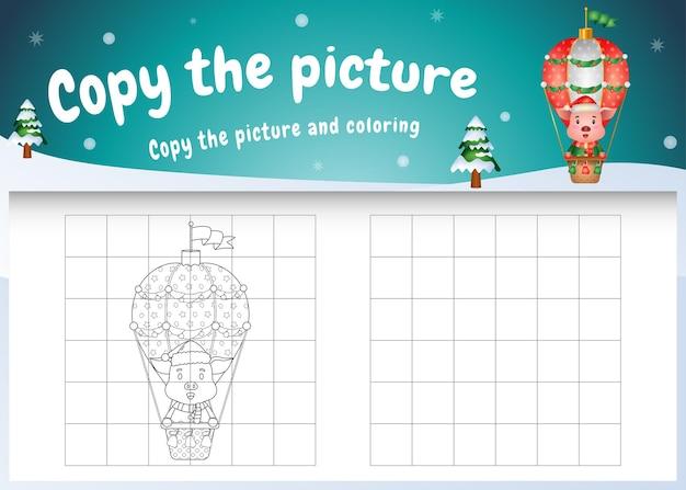 Copie o jogo infantil de imagens e a página para colorir com um porco fofo em um balão de ar quente