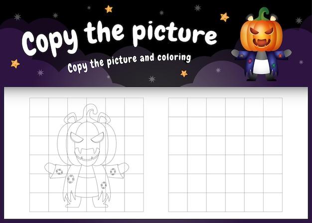 Copie o jogo infantil de imagens e a página para colorir com um urso panda fofo usando fantasia de halloween