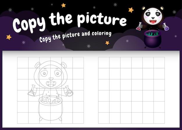 Copie o jogo infantil de imagens e a página para colorir com um urso panda fofo usando uma fantasia de halloween