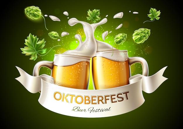 Copo de cerveja lager realista brindando com lúpulo e espuma verdes em torno do design do pôster da oktoberfest