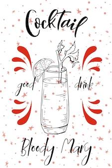 Coquetel de bloody mary. mão desenhada bebida em fundo branco. ilustração vetorial.