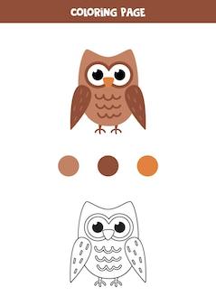 Cor da coruja bonito dos desenhos animados. planilha para crianças.