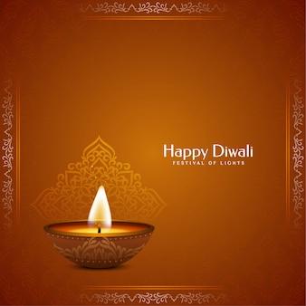 Cor marrom religiosa feliz diwali