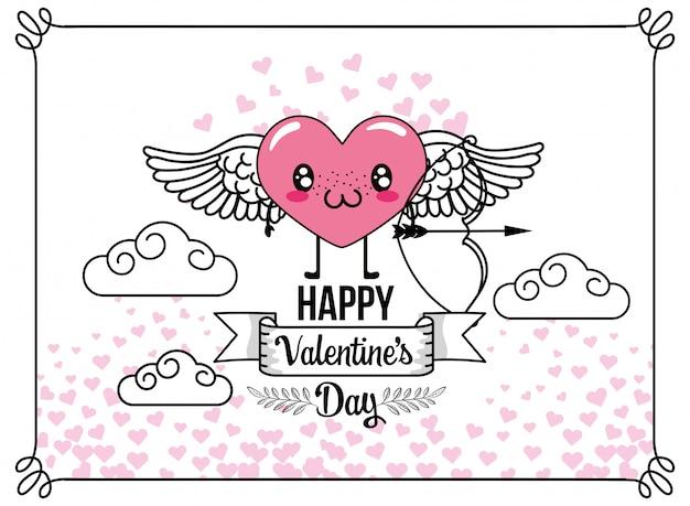 Coração com asas e nuvens para dia dos namorados