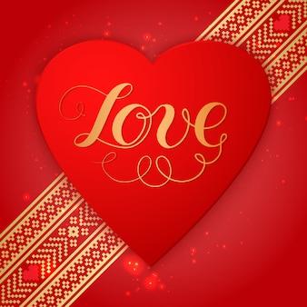 Coração com faixa de borda dourada e partículas brilhantes
