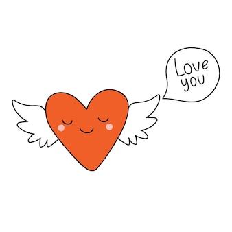 Coração de desenho animado com asas com letras te amo ilustração vetorial para dia dos namorados