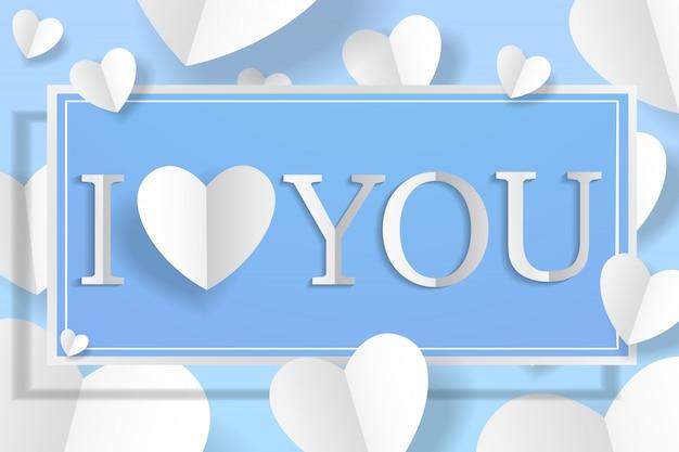 Coração de ofício de papel criativo e banner com letras eu te amo para feliz dia dos namorados fundo azul suave.