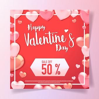Corações 3d frame valentine venda plano de fundo
